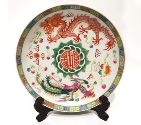 Chinese Famille Rose Charger