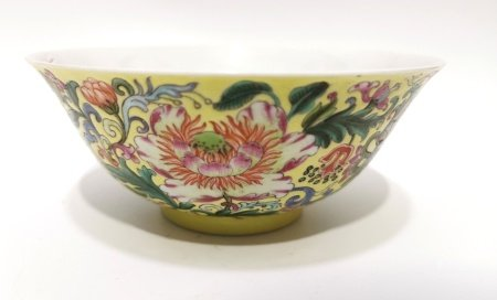 Chinese Famille Rose Yellow Ground Bowl
