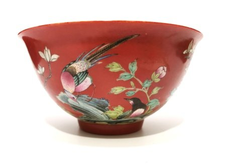 Chinese Famille Rose Carmine Ground Bowl