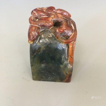 A Jade Carved Seal