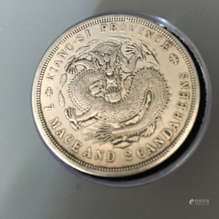 "A ""Guangxu"" Silver Coin"