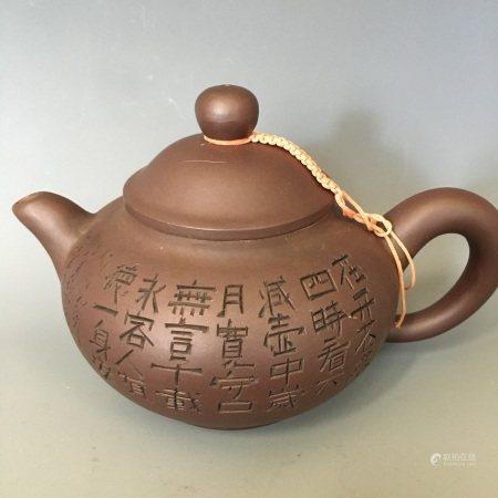 "A Purple Clay ""Zisha"" Tea Pot"