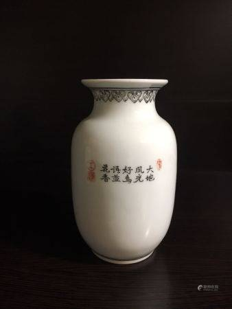 A Small White Vase