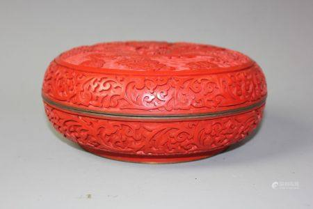 A Red Lacquered Box