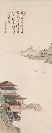 Chinese Painting Of Landscape And Figure By Pu Ru