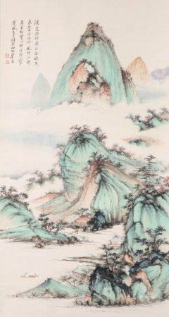 Chinese Painting Of Landscape By Zheng Wuchang