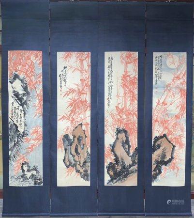 Chinese Four Screen By Pu Hua Zhu