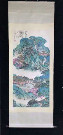 Chinese Painting Of Landscape By Pu Ru