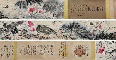 Chinese Painting By Li Kuchan