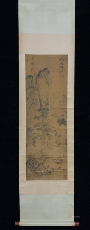 Chinese Painting Of Landscape On Silk By Mayuan