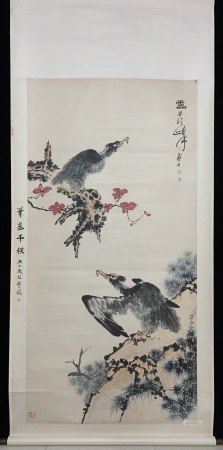 Chinese Painting On Old Paper By Pan Tianshou