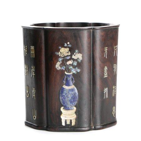 Chinese Woodcarving Brush Pot