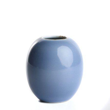 Chinese Glazed Porcelain Vessel