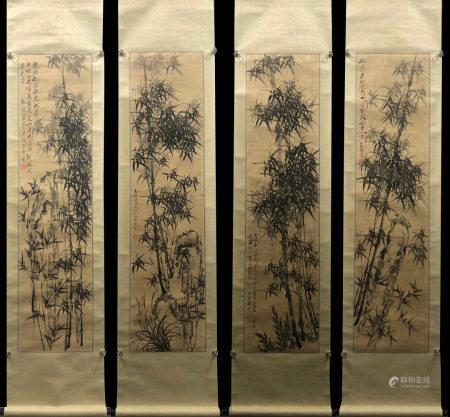 Chinese Four Screens By Zheng Banqiao