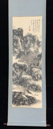 Chinese Painting On Paper By Huang Binhong
