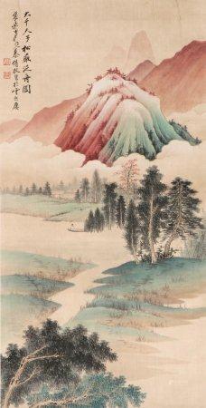 Chinese Painting Of Landscape By Mu Lingfei