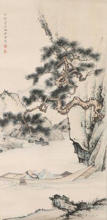 Chinese Painting Of Landscape By Chen Yunzhang