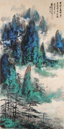 Chinese Painting Of Landscape By Liu Haisu
