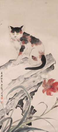 Chinese Painting By Huang Jun