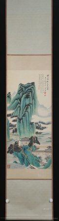 Chinese Painting Of Lake By Zhang Daqian