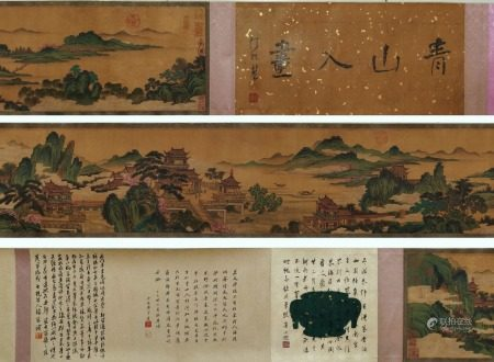 Chinese Painting By Chou Ying