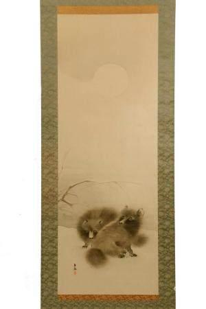 KIMPO MOCHIZUKI (JAPAN, 1846-1915)