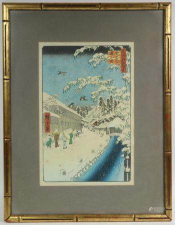UTAGAWA HIROSHIGE (JAPAN, 1797-1858)