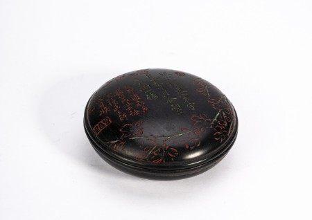 Chinese Zitan Carved Circular Ink Paste Box