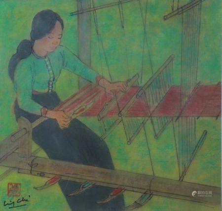 LINH CHI (Vietnam, War, 1921-2016)