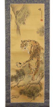 Scroll painting Chinese, depicting a tiger in a mountainous landscape, image size 82cm high x 28cm