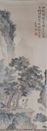 Chinese Calligraphy and Painting of Landscape 中国字画 山水
