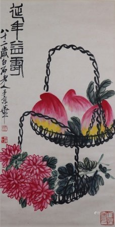 Chinese Calligraphy and Painting of Longevity Peaches 中国书画 寿桃