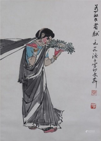 Chinese Calligraphy and Painting of The Flowers were Presented by the Ladies 中国书画 仕女献花图