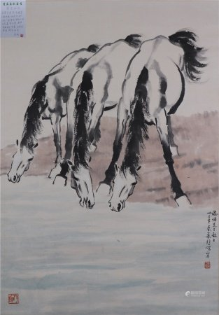 Chinese Calligraphy and Painting of the Horse 中国书画 马