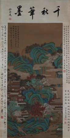 Chinese Calligraphy and Painting of Landscape 中国书画 青绿山水