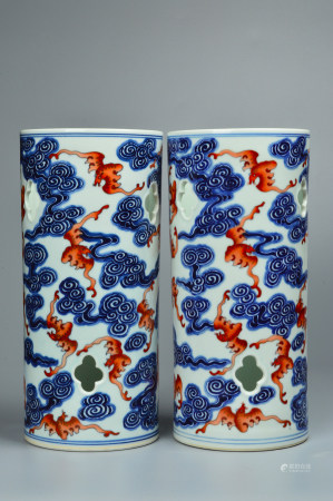 Blue and White Cap Tube with Red Decoration and Lucky Cloud 青花矾红福云纹帽筒