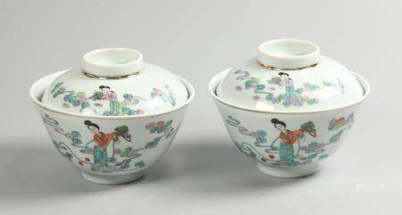 pair of Chinese porcelain cover bowls, possibly Republican period