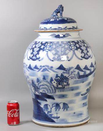 large Chinese blue & white cover jar, possibly Qing dynasty