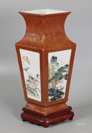 Chinese porcelain vase, possibly Republican period