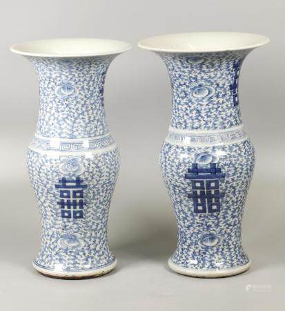 pair of Chinese blue & white porcelain vases, possibly 19th c.