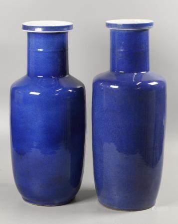 2 Chinese powder blue glazed porcelain vases, possibly Qing dynasty