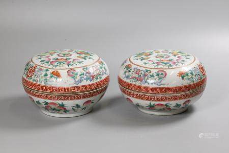 pair of Chinese porcelain cover boxes, possibly 19th c.