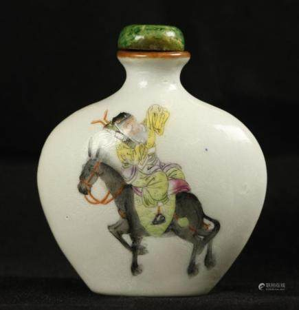Chinese porcelain snuff bottle, possibly 19th c.