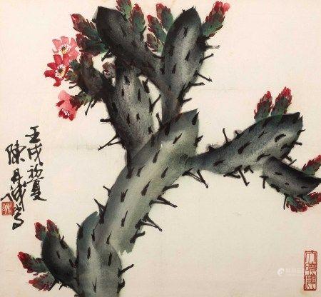 陳丹誠(1920~2009) 仙人掌花