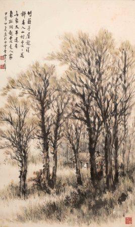 黃君璧(1898~1991) 密林幽居