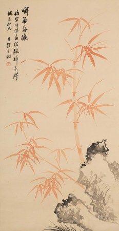 吳子深(1893~1972) 竹