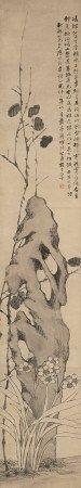 蔣確(1838~1879) 水仙