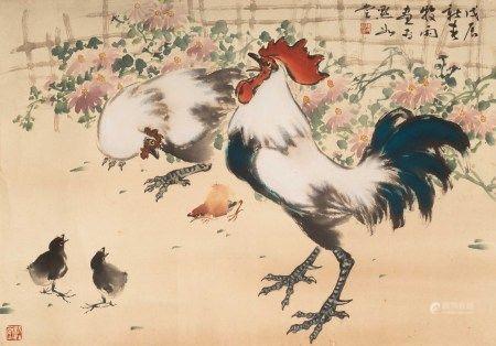 陳牧雨(b.1949) 全家福