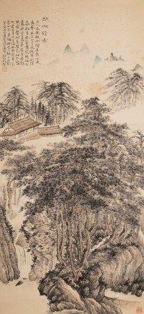 鄭午昌(1894~1952) 歐湘館圖