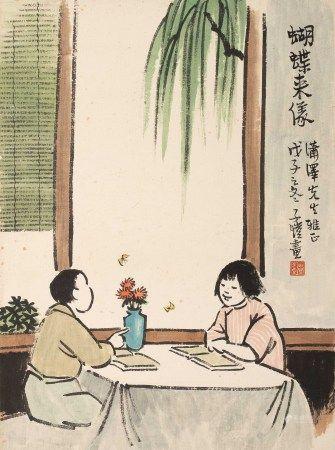 豐子愷(1898~1975) 蝴蝶來儀
